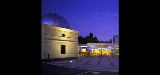 Visitor Centre and Observatory at night